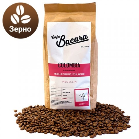 Кофе Colombia Supremo 1 кг. (зерна) фото