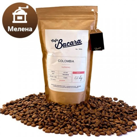 Кофе Colombia Supremo 0.2 кг. (молотый) фото