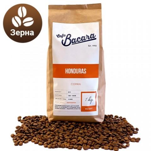Кофе Honduras Copan 1 кг. (зерна) фото