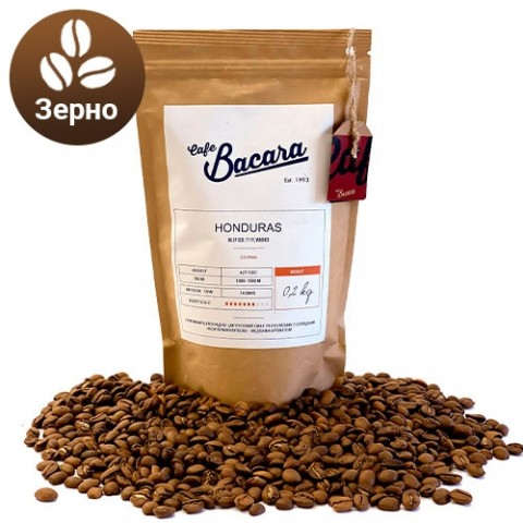 Кофе Honduras Copan 0.2 кг. (зерна) фото