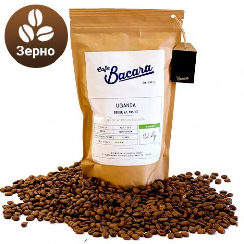 Кофе Uganda Bugisu 0.2 кг. (зерна) фото