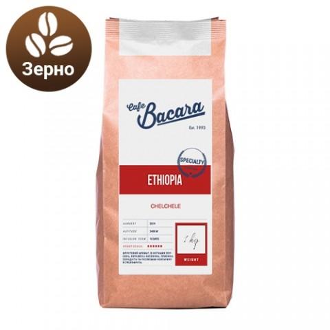 Кава Ethiopia Chelchele 1кг (зерно) фото