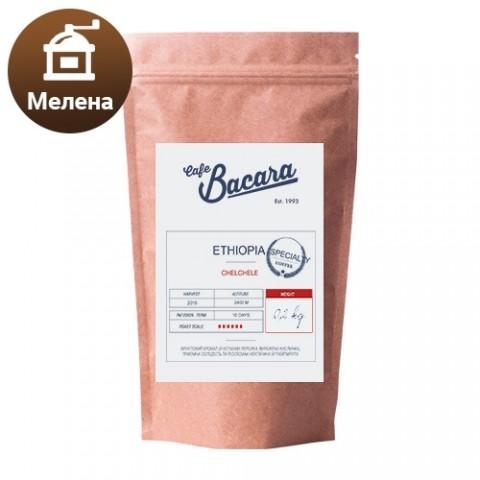 Кава Ethiopia Chelchele 0.2 кг. (мелена) фото