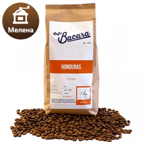 Кава Honduras Copan 1 кг. (мелена) фото