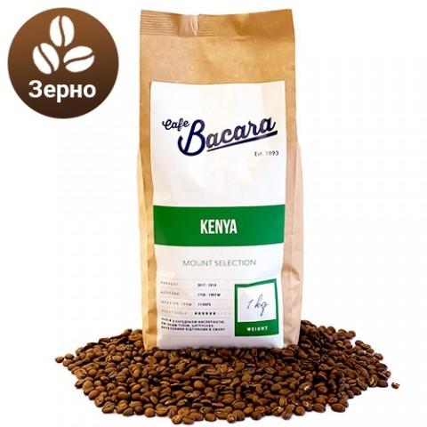 Кава Kenya Mount Selection 1 кг. (зерно) фото