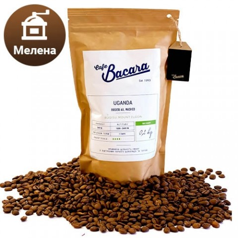Кава Uganda Bugisu 0.2 кг. (мелена) фото